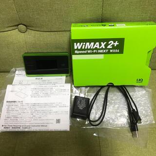 エヌイーシー(NEC)のwimax 2+ speed wifi next WX06(その他)