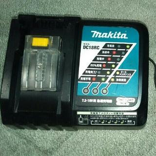 マキタ(Makita)のマキタ充電器      DC18RC      ケシキ様用(バッテリー/充電器)