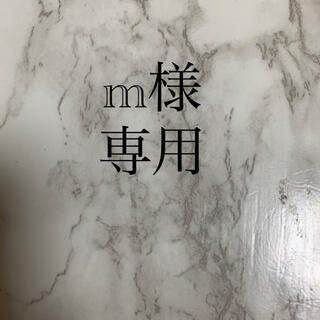 ゼオスキン★ポリッシュ(洗顔料)