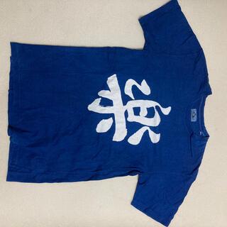 オクラ(OKURA)のOKURA 楽 Tシャツ(Tシャツ/カットソー(半袖/袖なし))