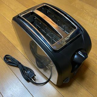 ヤマゼン(山善)の【梱包済 即日発送可】YAMAZEN 山善 ポップアップトースター PT-850(調理機器)