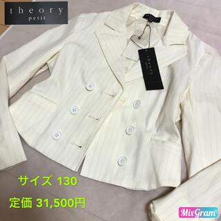 セオリー(theory)の定価31,500円✨theory ギッズ ジャケット✨(ジャケット/上着)