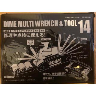 ショウガクカン(小学館)のダイム 付録 MULTI WRENCH & TOOL 14(工具/メンテナンス)