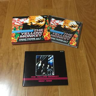コロンビア(Columbia)のーThe very best of the yellow monkeyー  CD(ポップス/ロック(邦楽))