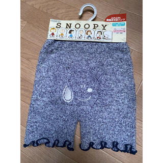 スヌーピー(SNOOPY)のスヌーピー ふわふわ腹巻き付きパンツ(アンダーシャツ/防寒インナー)
