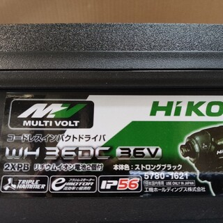 ヒタチ(日立)のコードレスインパクトドライバ WH36DC 2XPB 黒 充電池サービス(その他)
