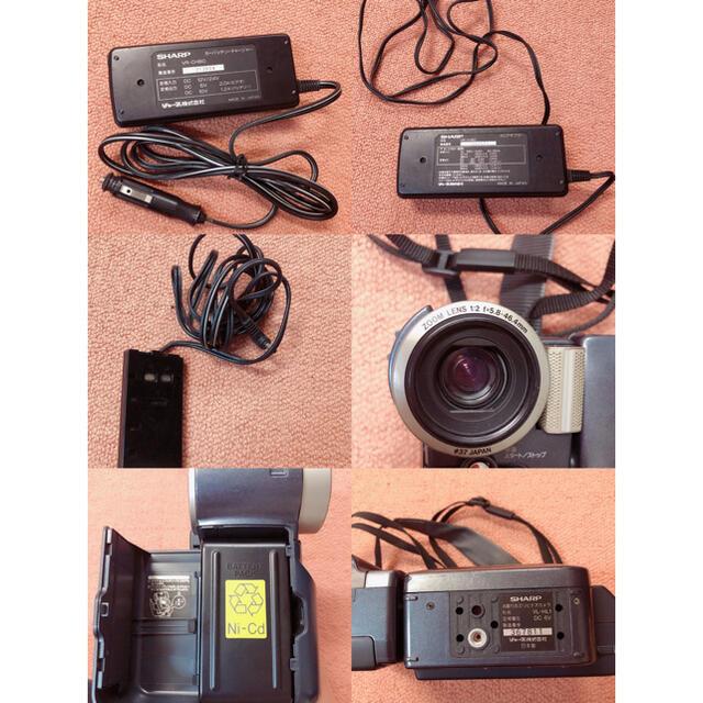 シャープ液晶付-8ミリビデオカメラ 『液晶ビューカム VL-HL1』の通販 ...