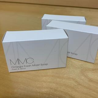 エムアイエムシー(MiMC)の新品☆MIMC オメガフレッシュモイストソープ ローズウッド100g3個セット(洗顔料)