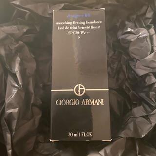 ジョルジオアルマーニ(Giorgio Armani)のdesigner lift Giorgio Armani (ファンデーション)