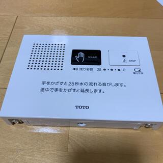 トウトウ(TOTO)のたまりぶち様専用 toto 音姫 YES400DR(その他)