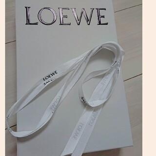 ロエベ(LOEWE)のロエベ  ラッピング プレゼント ボックス インテリア(ラッピング/包装)