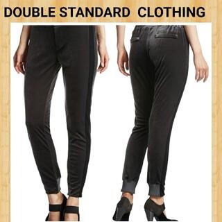 ダブルスタンダードクロージング(DOUBLE STANDARD CLOTHING)のDOUBLE STANDARD CLOTHING ベルベットストレッチパンツ(カジュアルパンツ)