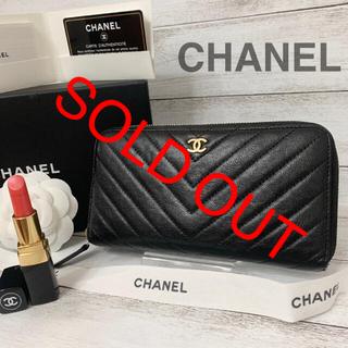 シャネル(CHANEL)のCHANEL✨シャネル✨レア✨Vステッチ✨ゴールド金具✨ラウンドファスナー長財布(財布)