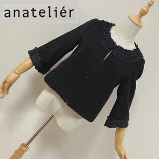 アナトリエ(anatelier)のアナトリエ 七分袖ノーカラージャケット チェック柄(ノーカラージャケット)