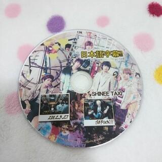 シャイニー(SHINee)のSHINee TAXI DVD(アイドル)