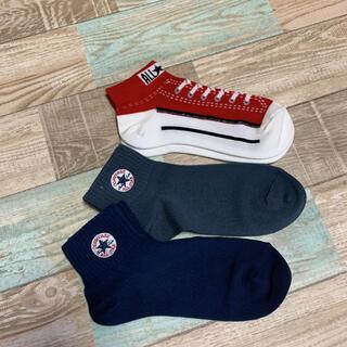コンバース(CONVERSE)のコンバース  スニーカー柄&ワンポイント刺繍ソックス 3足セット 新品23~25(ソックス)
