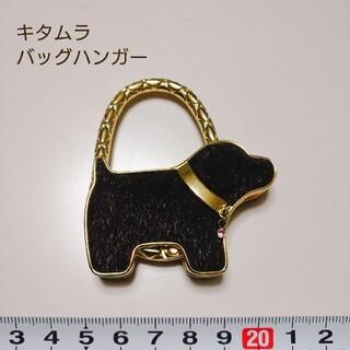 キタムラ(Kitamura)の美品♡キタムラ バッグハンガー(キーホルダー)