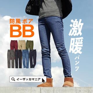 Zootie - 【新品未使用】イーザッカマニアストア  防風(B)ボア(B)で BBパンツ