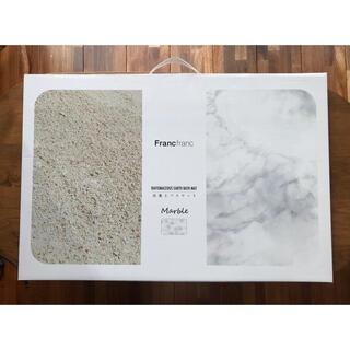 フランフラン(Francfranc)のフランフラン 珪藻土バスマット(バスマット)