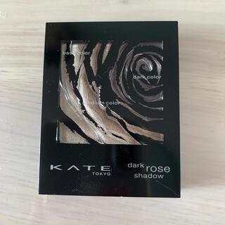 ケイト(KATE)のKATE ダークローズアイシャドウ BR-1(その他)
