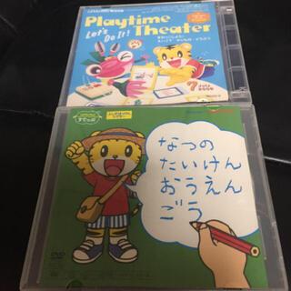 ちゃれんじ DVD(キッズ/ファミリー)
