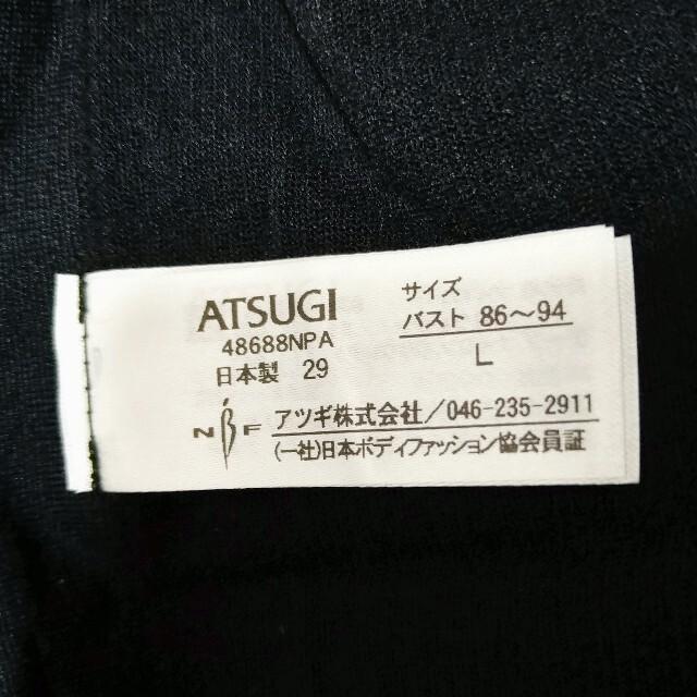 Atsugi(アツギ)の新品☆アツギ☆着るタイツ☆L☆インナー☆ヒートテック☆あったかインナー☆ レディースの下着/アンダーウェア(アンダーシャツ/防寒インナー)の商品写真