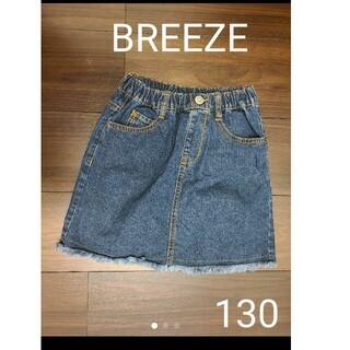 ブリーズ(BREEZE)のBREEZE ブリーズ デニム スカート 130(スカート)
