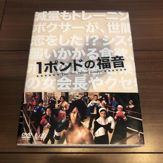 カトゥーン(KAT-TUN)の1ポンドの福音 DVD-BOX〈5枚組〉KAT-TUN 亀梨和也 DVD(TVドラマ)
