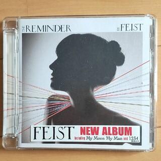 リマインダー ファイスト(ポップス/ロック(洋楽))