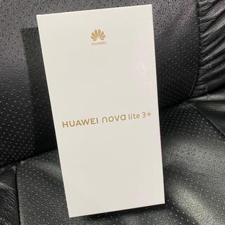 Huawei nova lite3 SIMフリー(スマートフォン本体)