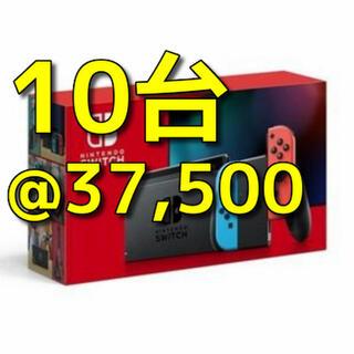 ニンテンドースイッチ(Nintendo Switch)のNintendo Switch ネオン 10台 任天堂 本体(家庭用ゲーム機本体)