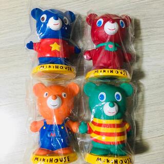 ミキハウス(mikihouse)のMIKI HOUSE ミキハウス くま フィギュア 貯金箱 4点セット(キャラクターグッズ)