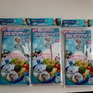 アナトユキノジョオウ(アナと雪の女王)のアナ雪おにぎりラップ(弁当用品)