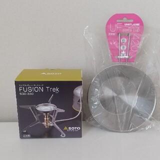 シンフジパートナー(新富士バーナー)のSOTO FUSION Trek+ユニフレーム シェラカップ420 新品未開封(調理器具)