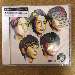 This is 嵐(ポップス/ロック(邦楽))