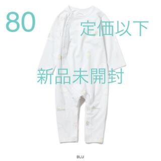 ジェラートピケ(gelato pique)のジェラートピケ♡ 【BABY】ドリームアニマル baby ロンパース(ロンパース)