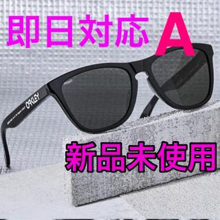 オークリー(Oakley)の【即日】OAKLEY × FRAGMENT DESIGN (A)(サングラス/メガネ)