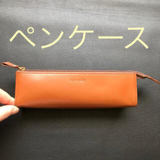 Style valley ペンケース ソフト 三角タイプ(ペンケース/筆箱)
