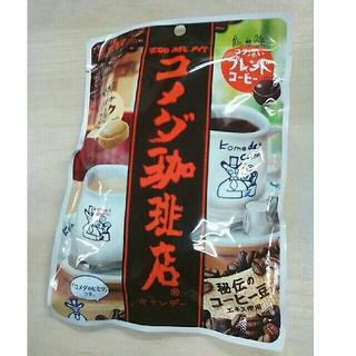 コメダ珈琲店キャンディー サクマ 1袋(菓子/デザート)