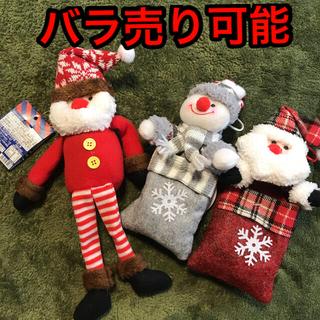 KALDI - 新品 カルディ 2020クリスマスオーナメント サンタ 雪だるま 3点セット