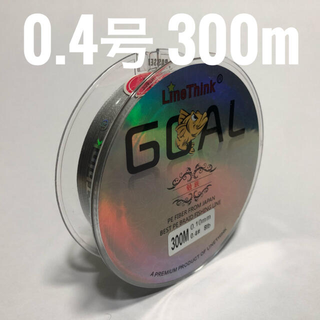 PEライン 0.4号 300m グレー スポーツ/アウトドアのフィッシング(釣り糸/ライン)の商品写真