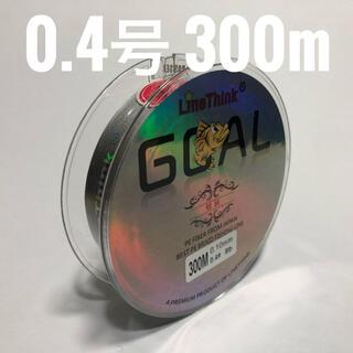 PEライン 0.4号 300m グレー(釣り糸/ライン)