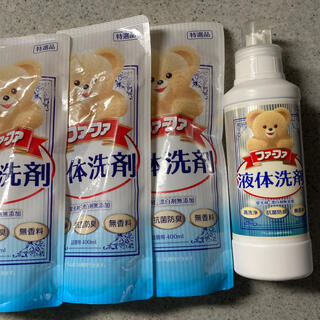 ファーファ液体洗剤セット