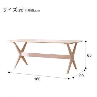 ニトリ(ニトリ)のリビングダイニングテーブルチェアセット 単品(ソファセット)