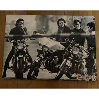 ヤザワコーポレーション(Yazawa)の矢沢永吉 : CAROL ポスター『 木製額版 』(ミュージシャン)