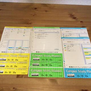 コクヨ(コクヨ)のcampusstudyplannerキャンパススタディプランナー8セット(3種)(カレンダー/スケジュール)