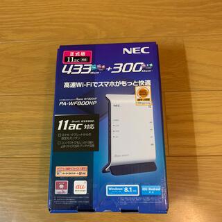 エヌイーシー(NEC)のNEC Wi-Fiホームルーター wf800hp(その他)