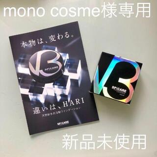 Vmono cosme様専用3ファンデーション本体 パンフレット付 50個セット(ファンデーション)