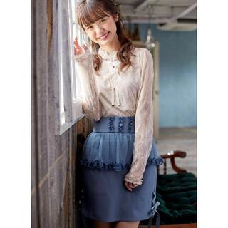 ロジータ(ROJITA)のRojita チュールペプラムサイドリボンスカート ブルー(ひざ丈スカート)