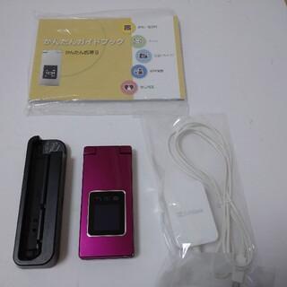 ソフトバンク(Softbank)のSoftBank かんたん携帯9 505SH ワインレッド ②0920476(携帯電話本体)